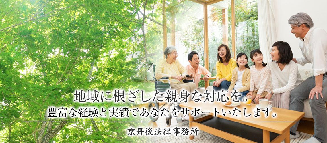 kyoutango-main03